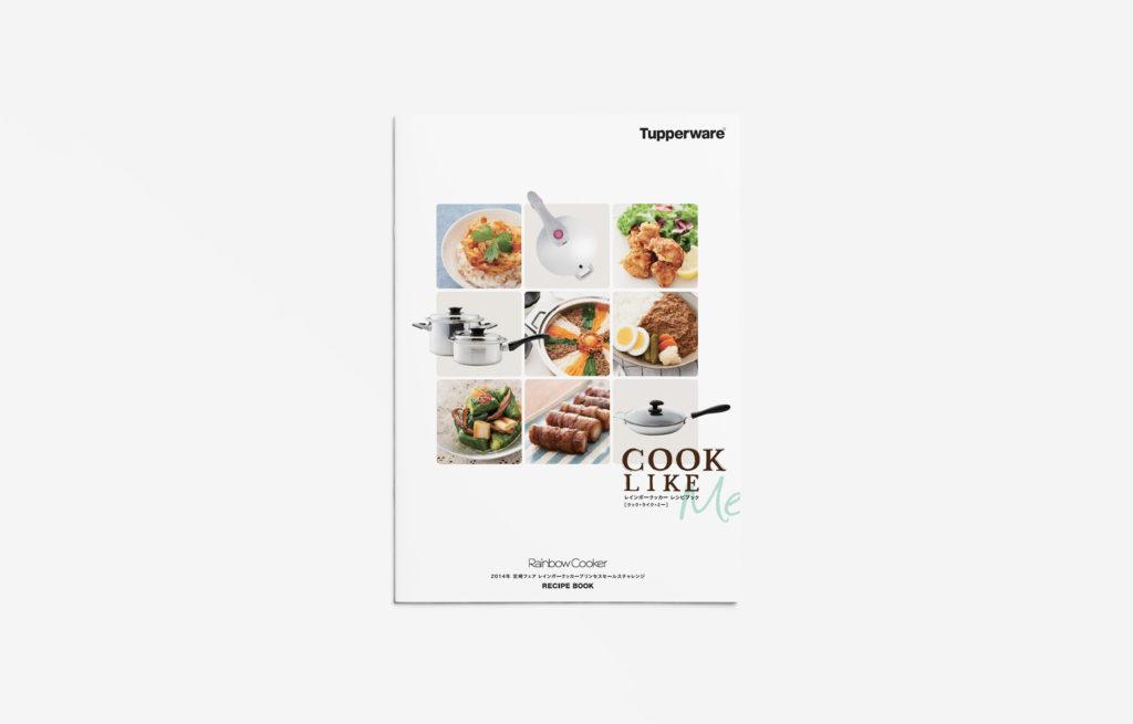 Tupperware Recipe Book